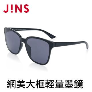 【JINS】網美大框輕量墨鏡(AURF20S283)