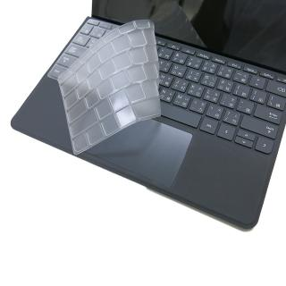 【Ezstick】Microsoft Surface GO 2 奈米銀抗菌TPU 鍵盤保護膜(鍵盤膜)