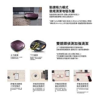 【LG樂金】CordZero WiFi濕拖清潔機器人-雙眼VR6690TWVV(迷幻紫)