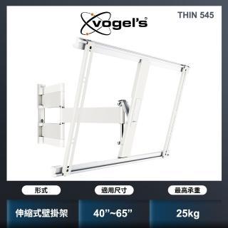 【Vogels】40至65吋適用薄型單臂式壁掛架(THIN 545)