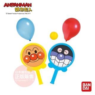 【ANPANMAN 麵包超人】麵包超人盡情運動 快樂氣球網球(3歲以上-/體能玩具/戶外遊戲)