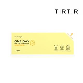 【TIRTIR】7天集中修護亮白安瓶(亮白保濕)
