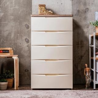 【IRIS】五層木質天板設計收納櫃寬56公分系列 DW-555 -兩色可選-(日本製/設計感/收納/大容量/簡約)