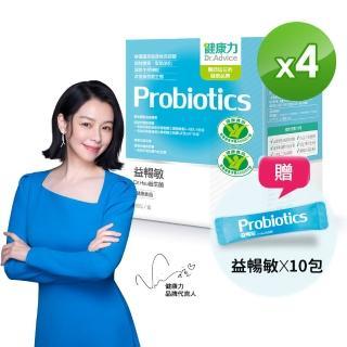 【Dr.Advice 健康力】益暢敏益生菌機能性粉末◆冷藏配送◆30包/盒(4盒加贈10日份)