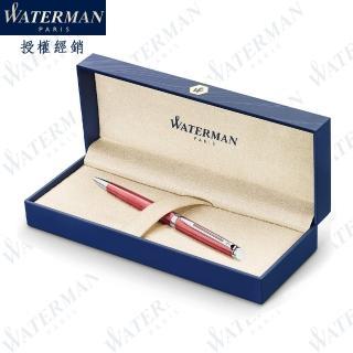 【WATERMAN】雋雅系列 新款 珊瑚粉白夾 原子筆 法國製造(HEMISPHERE系列)