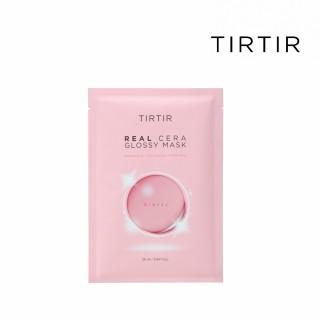 【TIRTIR】水潤光高保濕補水面膜(保濕面膜)