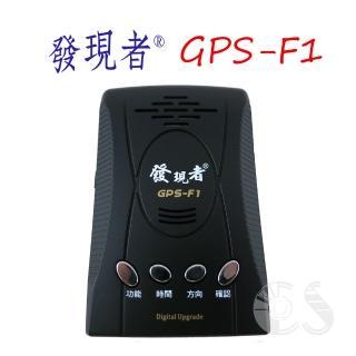 【Discovery 發現者】GPS-F1 數位化GPS衛星定位測速器安全警報器