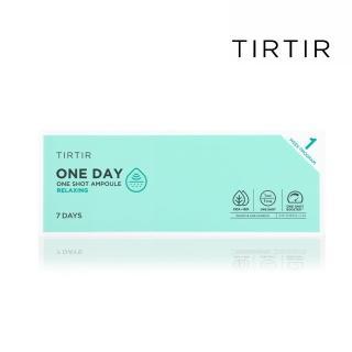 【TIRTIR】7天集中修護積雪草舒緩安瓶(積雪草萃取物81%)