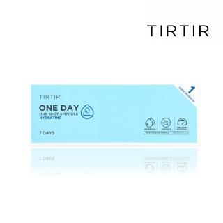 【TIRTIR】7天集中修護保濕安瓶(肌膚深層保濕鎖水)