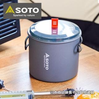 【SOTO】登山輕巧鍋 SOD-511
