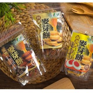 【台灣上青】麥芽餅150g 原味 黑糖 鹹蛋黃(團購美食)