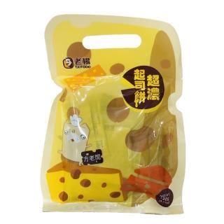 【老楊】超濃起司餅