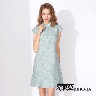 【KERAIA 克萊亞】恬靜湖水緹花洋裝