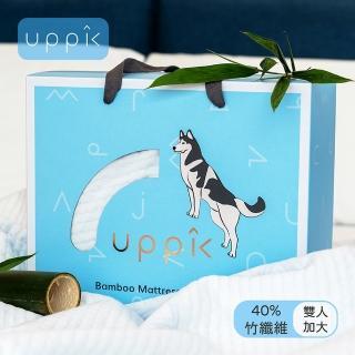 【uppik】guard系列竹纖維保潔墊床包(雙人加大)