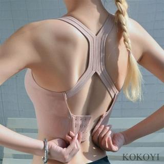 【KOKOYI 生活】韓版後排釦可調節3D立體防震瑜珈跑步無鋼圈美背運動內衣(運動背心 瑜珈背心 防震背心 透氣)