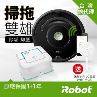 【超值送14吋DC風扇】美國iRobot Roomba 670 wifi掃地機器人+Braava Jet 240多功能擦地機器人