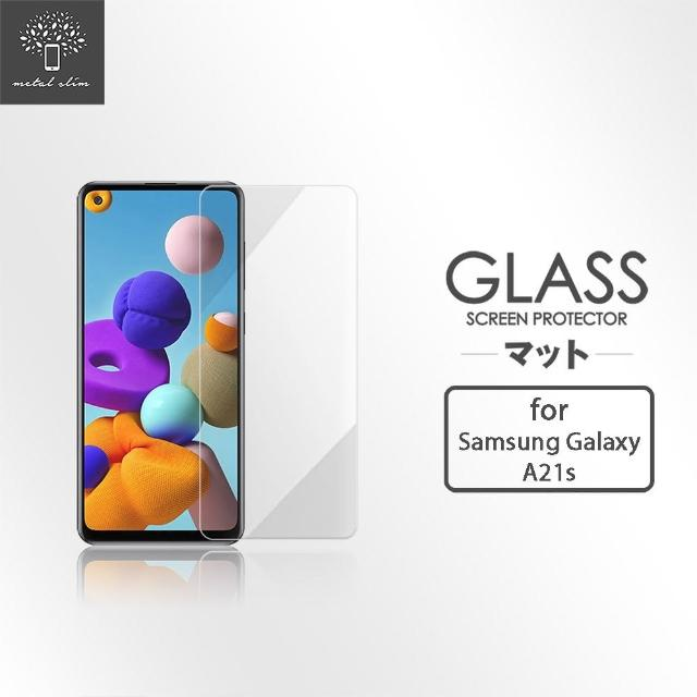 【Metal-Slim】Samsung Galaxy A21s(9H鋼化玻璃保護貼)