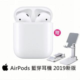 輕巧摺疊支架組【Apple】2019款AirPods藍牙耳機 (AirPods 2代搭配充電盒)(MV7N2TA/A)