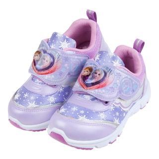 【布布童鞋】Disney冰雪奇緣二代紫色愛心姊妹款兒童電燈運動鞋(B0E907F)