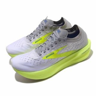 【BROOKS】慢跑鞋 Hyperion Elite 2 男鞋 競速碳纖維板跑鞋 太陽神系列 灰 黃(1000371D111)