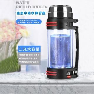 【龍芝族】富氫水素水旅行壺1.5L(富氫水/ 水素水/ 富氫水旅行壺/ 水素水旅行壺)