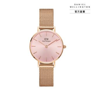 【Daniel Wellington】官方直營 Petite Melrose 32mm柔光粉玫瑰金米蘭金屬錶(DW手錶 DW00100367)
