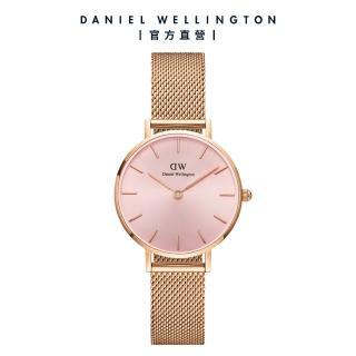 【Daniel Wellington】官方直營 Petite Melrose 28mm柔光粉玫瑰金米蘭金屬錶(DW手錶 DW00100368)