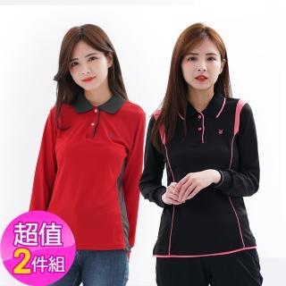【遊遍天下】二件組台灣製女款顯瘦抗UV吸濕排汗機能POLO長衫(長袖POLO M-5L)
