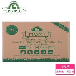 【MOMI 摩米】美國特級第二割提摩西草 5公斤
