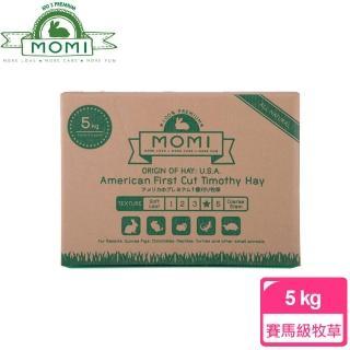 【MOMI 摩米】美國特級第一割提摩西草 5公斤