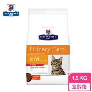 【Hills 希爾思】處方貓用飼料 c/d Multicare Stress 1.5KG(泌尿道護理舒緩緊迫處方貓飼料)