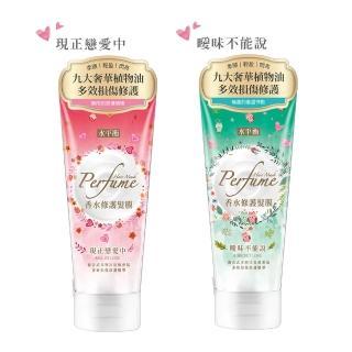 【水平衡】香水修護髮膜180g(多效損傷修護精華)