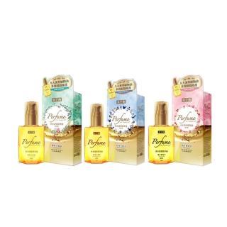 【水平衡】香水護髮精華油65ml(多效損傷修護精華)