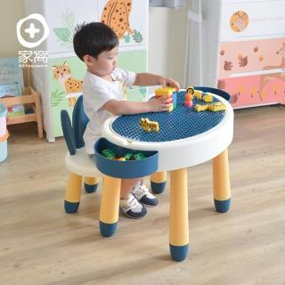 【+O 家窩】丹尼兔兒童多功能學習/遊戲積木桌椅套組-送台製OK牌積木-1kg(學齡前 碗豆桌 收納桌 穿鞋椅)