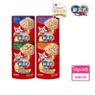 【Unicharm 銀湯匙】鮪魚餐包(60gx12包/盒 貓罐)
