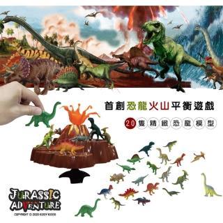 【Kiddy Kiddo綺迪樂】侏羅紀冒險(恐龍、益智玩教具、STEAM)