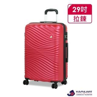 【Kamiliant 卡米龍】行李箱 29吋 旅行箱 雙排輪 輕量 出國箱 WAIKIKI 海洋歷險(多色任選)