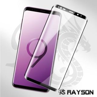 三星 Samsung S9 曲面黑 全膠 透明 9H鋼化玻璃膜 手機保護貼(S9 鋼化膜 保護貼 保護膜)