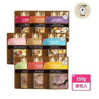 【T.N.A. 悠遊系列】餐包系列-全天然食材鮮食餐包/單包入(寵物鮮食 犬貓餐包)