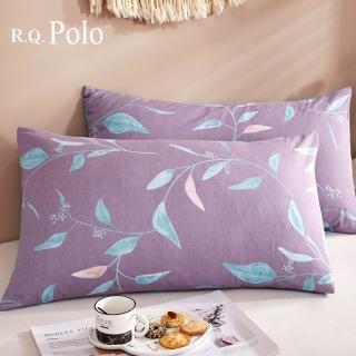 【R.Q.POLO】加購品-100%天絲信封薄枕頭套-花色隨機(一對兩入)
