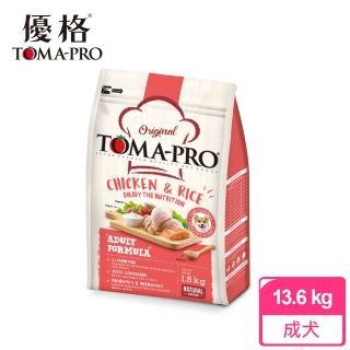 週期購【TOMA-PRO 優格】經典系列狗飼料-成犬 雞肉+米 13.6 公斤(高適口性配方)