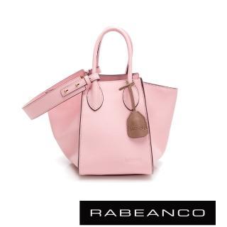 【RABEANCO】LU手提肩背兩用包(粉紅)