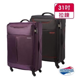 【AT美國旅行者】31吋Sky商務休閒可擴充布面TSA行李箱(多色可選)