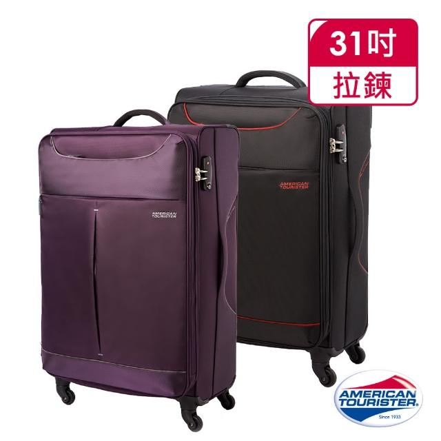 【AT美國旅行者】31吋Sky商務休閒可擴充布面TSA行李箱