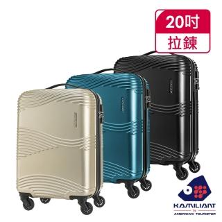 【Kamiliant 卡米龍】20吋Teku水波紋防刮硬殼TSA登機箱(三色任選)