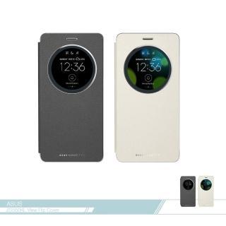 【ASUS 華碩】原廠ZenFone 3 Deluxe 智慧透視皮套 ZS550KL專用 視窗感應保護套(華碩公司貨)