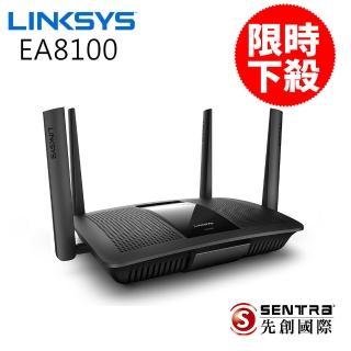 【Linksys】EA8100 Max-Stream 智能路由器(AC2600)