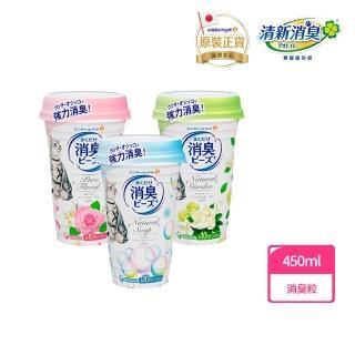 【Unicharm 消臭大師】貓盆消臭粒 天然沐浴/純淨花香/天然花園(450ml/罐)