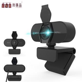 【LGS熱購品】FULL HD 1080P超清晰視訊鏡頭(內建麥克風/免安裝驅動程式/隨插即用)