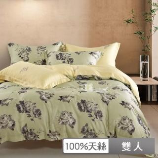 【貝兒居家寢飾生活館】60支100%天絲七件式兩用被床罩組 裸睡系列夏奇拉(雙人)